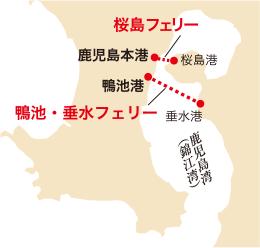 鹿児島湾(錦江湾)内航路の図