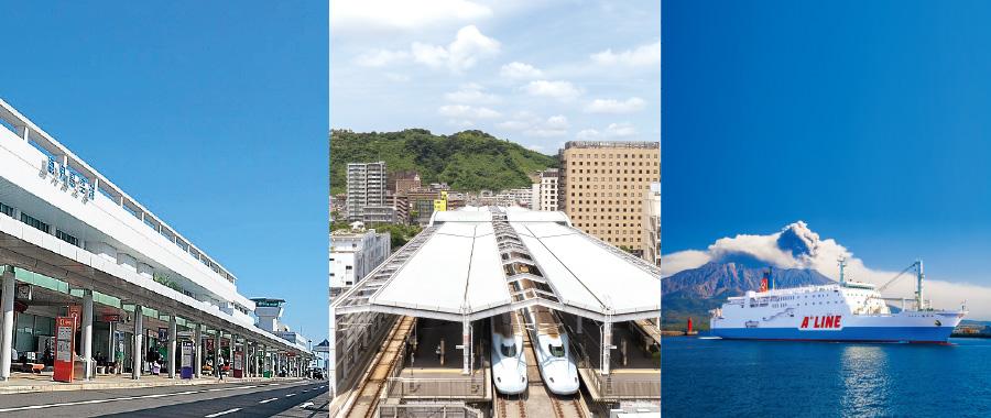 鹿児島市へのアクセス